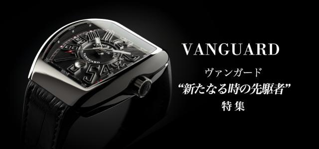 watch b459a 350e6 フランク ミュラー正規認定中古時計 | フランク ミュラー ...